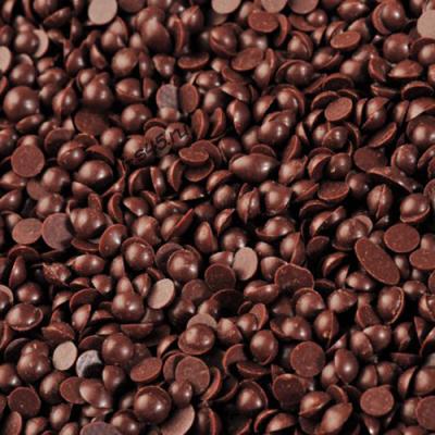Линия для производства твердых капель из жидкой шоколадной глазури (производительность 500 кг/час) в %current_city_gde%