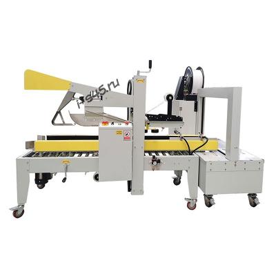 Автомат для запечатывания и обвязки гофрокороба купить