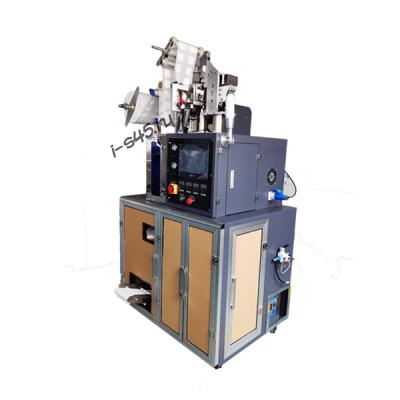 Усовершенствованный машина для фасовки капельного кофе KST-18II