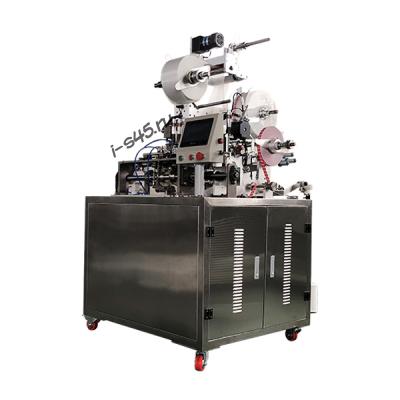 FT86 Этикеточная машина для нейлоновых чайных пакетов KST-FT86