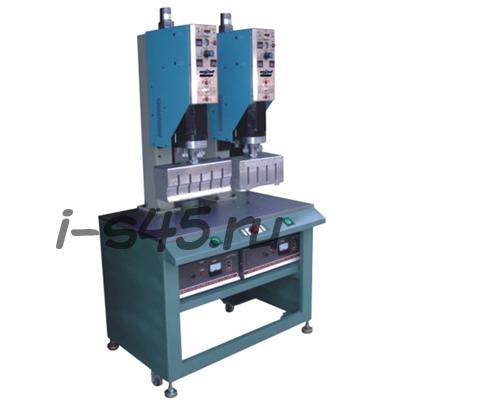 Скин-упаковочная установка с двойной головкой для ультразвуковой резки пластмасс