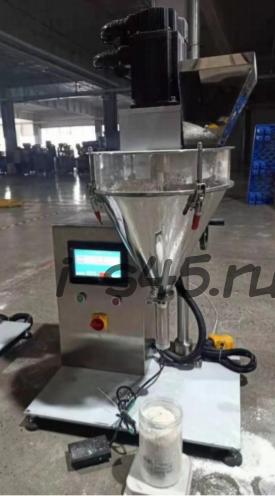 Купить полуавтоматический дозатор для сыпучих пылящих продуктов