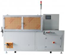 Автоматизированное высокоскоростное оборудование для сборки гофрокоробов купить
