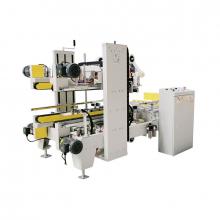 Полуавтомат для заклейки скотчем углов и сторон гофрокоробов модель AS-70 купить