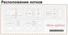 Полуавтоматический запайщик лотков трейсилер модель SKIN-450 в %current_city_gde%