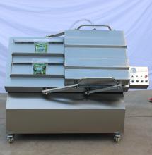 вакуум-упаковщик, вакуумный упаковщик, вакуум-упаковочная машина