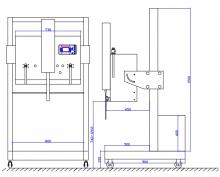 Вакуумный упаковщик вертикального типа с функцией изменения высоты